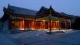 Aman at Summer Palace – Entrance