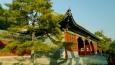 Aman at Summer Palace – East Palace Gate Pavilion