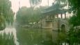 Aman at Summer Palace – Pastoral Poems Bridge